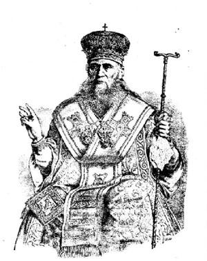 екзарх Антим първи